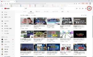 YouTubeアイコン表示