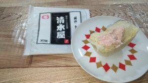 生クリームパン商品袋と商品をお皿に出した状態