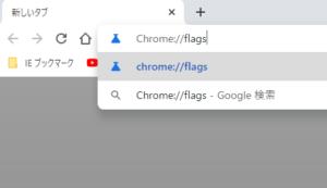 アドレスバー検索URL