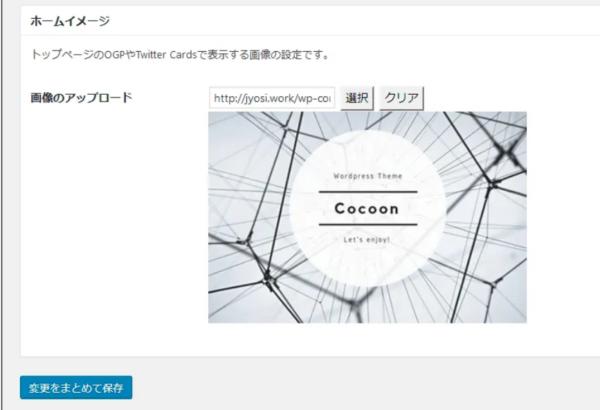 Coconオリジナル画像