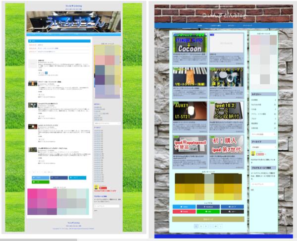 FireShotのスクリーンショット画像
