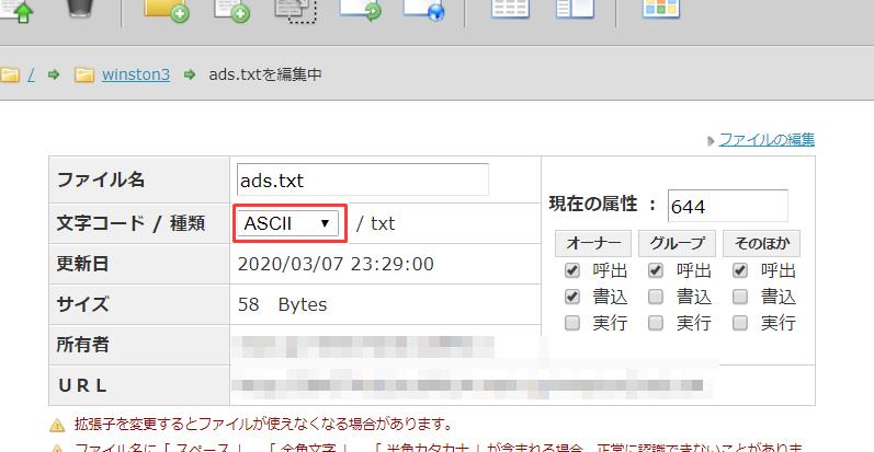 UTF-8保存がASCllになってしまう